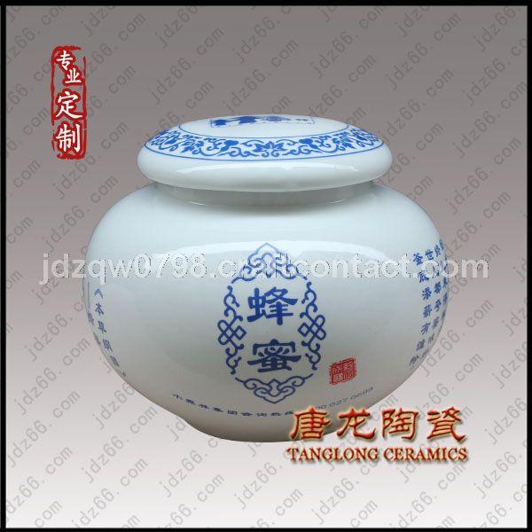 陶瓷包装罐子定制 陶瓷食品包装罐子