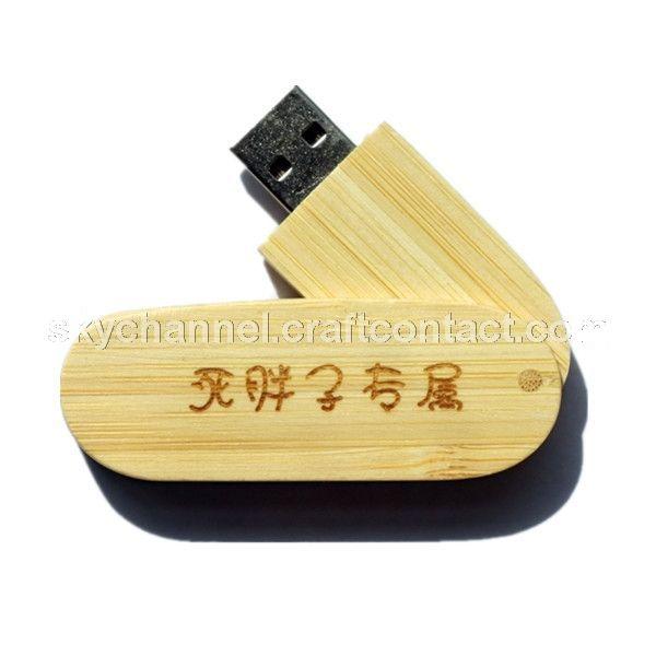 恒加信创意礼品U盘定制之竹刻木质U盘雕刻定制