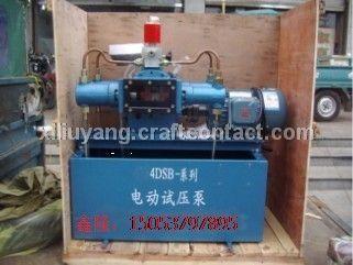 电动试压泵厂家