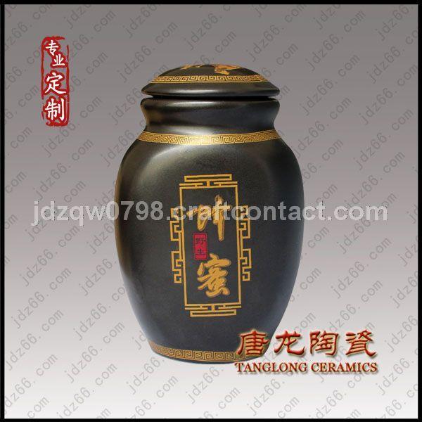 土蜂蜜陶瓷罐子厂家