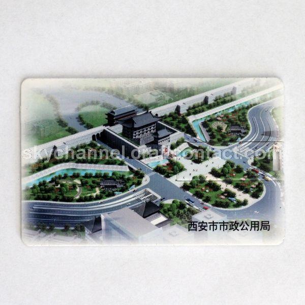 恒加信创意礼品U盘定制为西安市政定制的礼品卡片式U盘