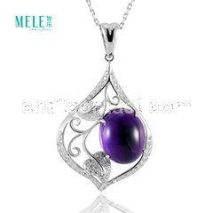 牧乐珠宝纯天然水晶南非素面紫晶吊坠纯银时尚欧美复古潮流项坠