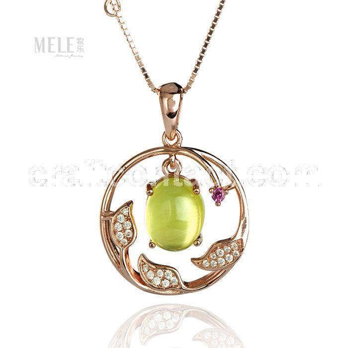 牧乐珠宝正品天然澳大利亚葡萄石吊坠银镀玫瑰金时尚简约经典款