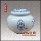 应原浆蜂蜜陶瓷罐