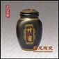 斤装蜂蜜罐子定制